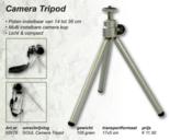 soul -camera tripod,soul -camera tripod,soul -camera tripod