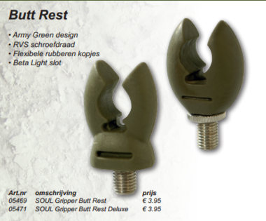 soul -Butt rest