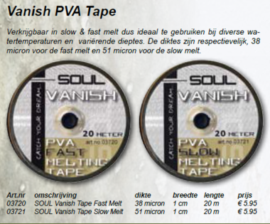 soul -PVA Tape Slow melt 03721