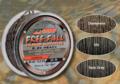 piet vogel -   FREE-FALL LEADER MATERIAAL. 10m 40lb DARK GREY 18.2 KG PV239